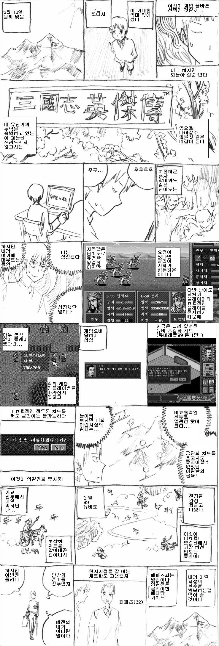 1zxz233-vert_masaruchi.jpg